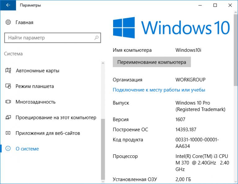 Windows 10 Pro Product Key Crack Serial Key